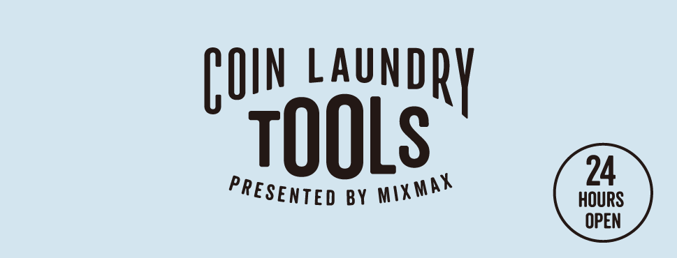 COIN LAUNDRY TOOLS